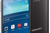 Samsung Galaxy Round anuntat oficial